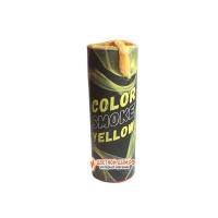 Color Smoke (желтый)